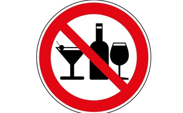 Картинки по запросу нет пьянству